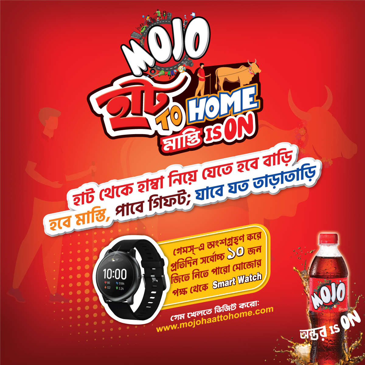 """Mojo begins """"Haat To Home, Masti Is On"""" campaign"""