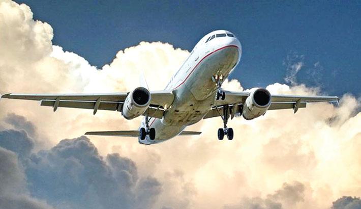 UAE suspends flights from Indonesia, Afghan
