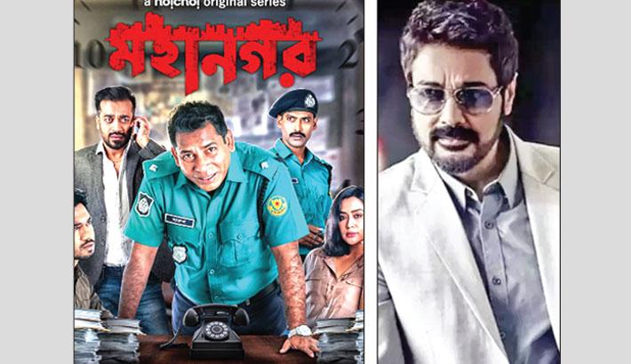 Prosenjit heaps praise on 'Mohanagar' team