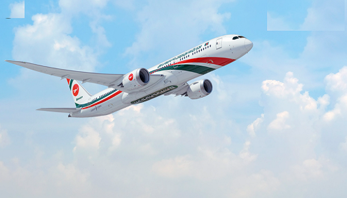 Domestic flight operation resumes from Thursday for 8 days