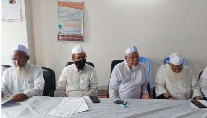Jamiat Ulema-e-Islam leaves BNP-led 20-party alliance