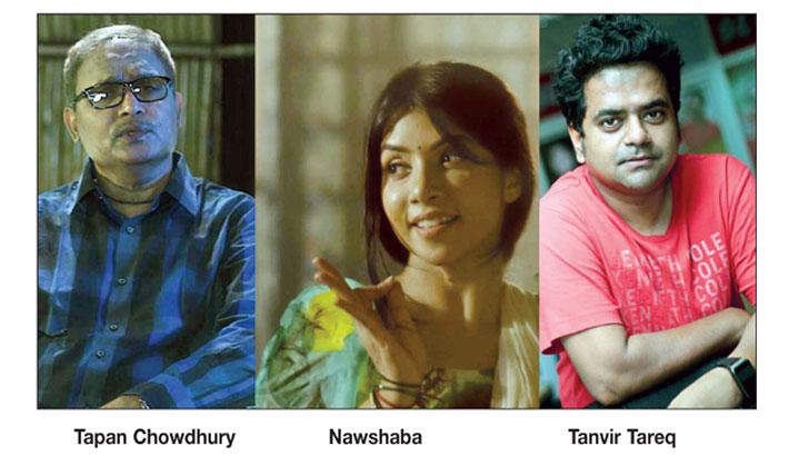 Tapan Chowdhury's new song 'Khelaghor'