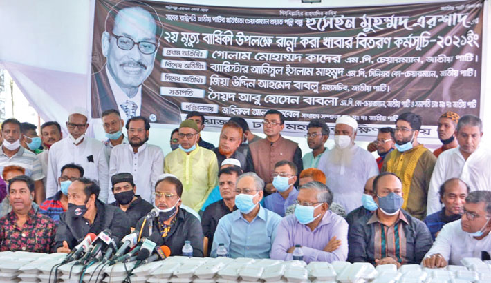Jatiya Party Chairman GM Quader speaks at a food distribution programme at Jatiya Party's Kakrail office on Wednesday on the eve of the second death anniversary of party founder HM Ershad. —SUN PHOTO