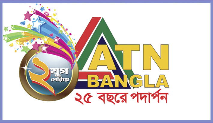ATN Bangla steps into 25th year