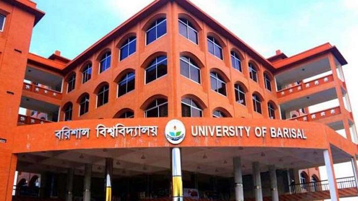 Fire at Barisal University