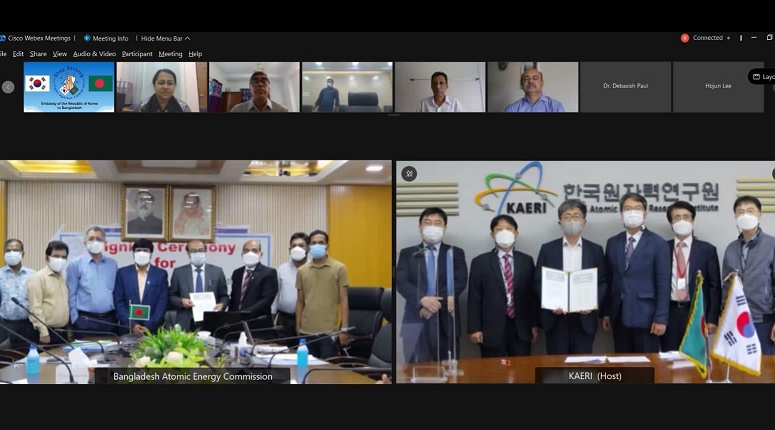 KAERI signs contract with BAEC for renovation of 3 MW BAEC TRIGA Research Reactor