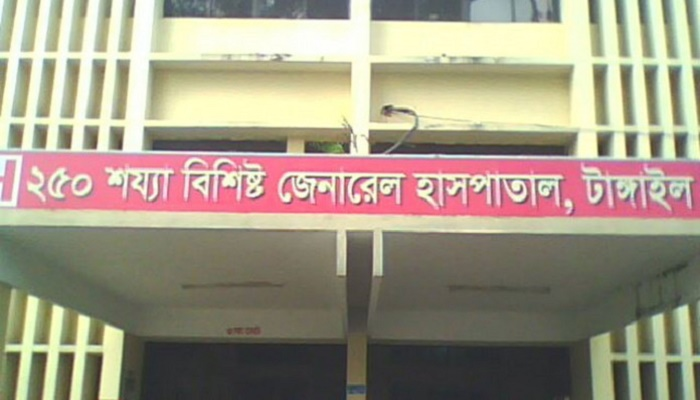 Fire breaks out at Tangail General Hospital's ICU