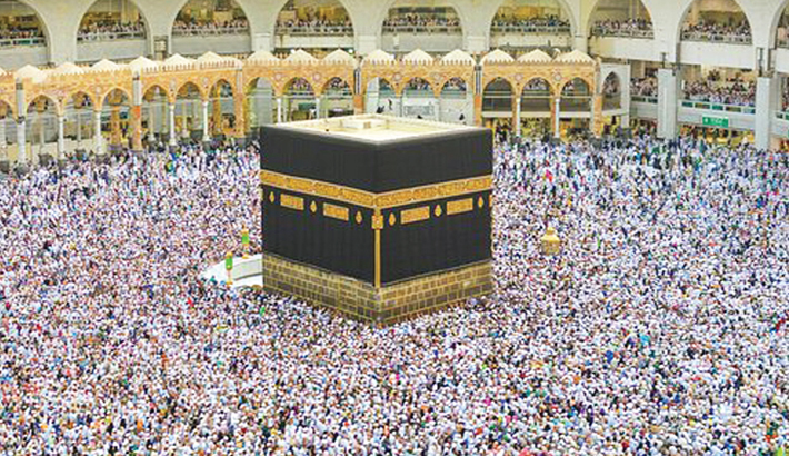 Importance and significance of hajj