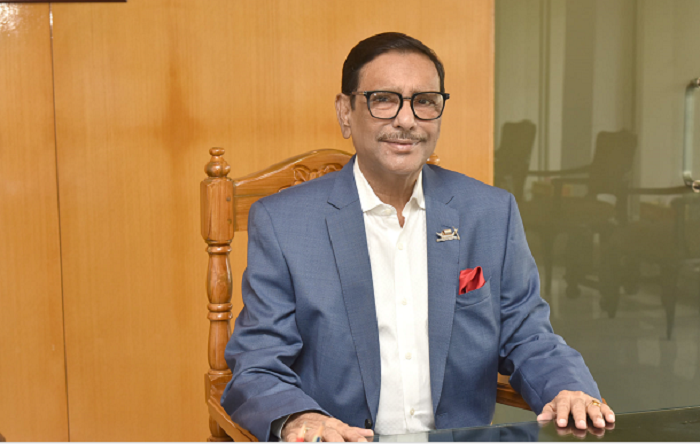 1/11 perpetrators are still hatching conspiracy: Quader