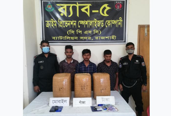 3 alleged drug peddlers held with hemp in Rajshahi