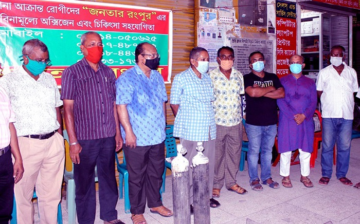 Free oxygen, telemedicine services launched in Rangpur