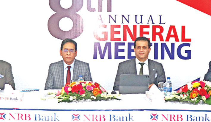 NRB Bank declares 8.5pc stock dividend