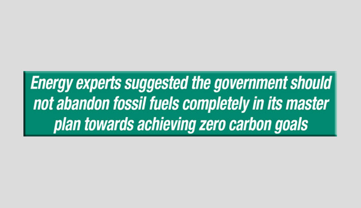 Fossil fuels cannot be avoided entirely