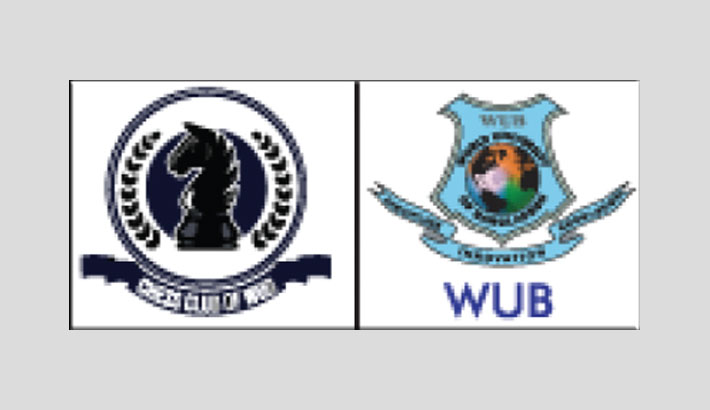WUB - Online Chess Tournament to begin on July 29