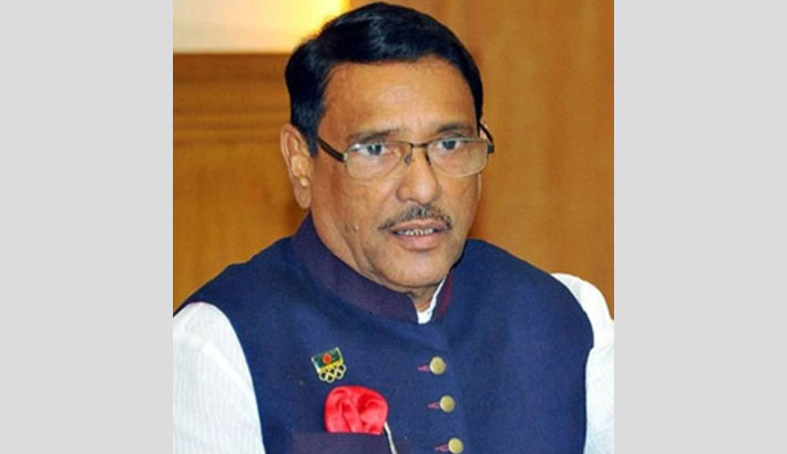 Stand by helpless people during Eid: Quader