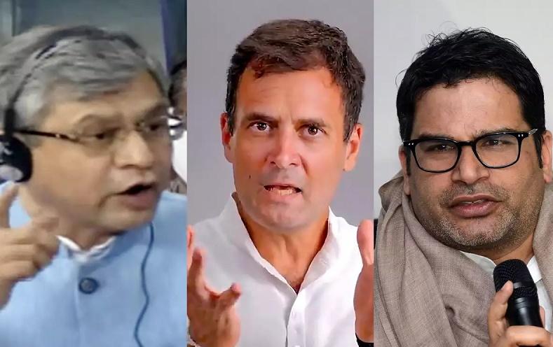 Rahul Gandhi, IT Minister, Prashant Kishor among Pegasus 'hacking' list