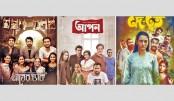 Club11's three dramas on Eid