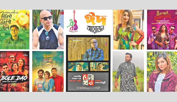 DMS releases nine songs on Eid