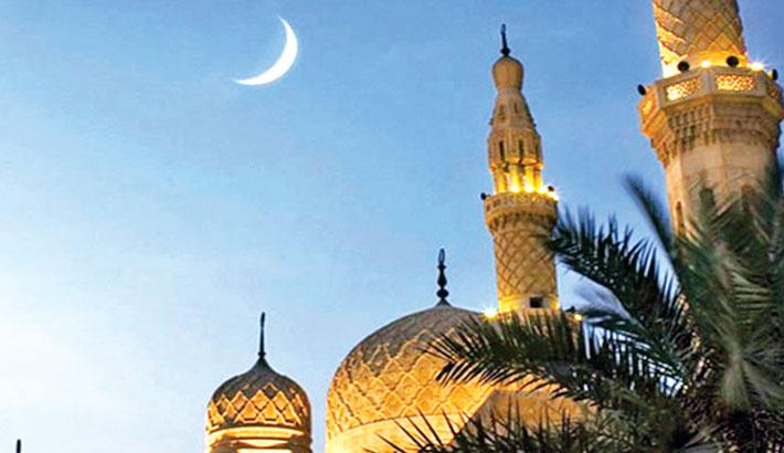 Eid-ul-Azha: A Unique Festival of Sacrifice