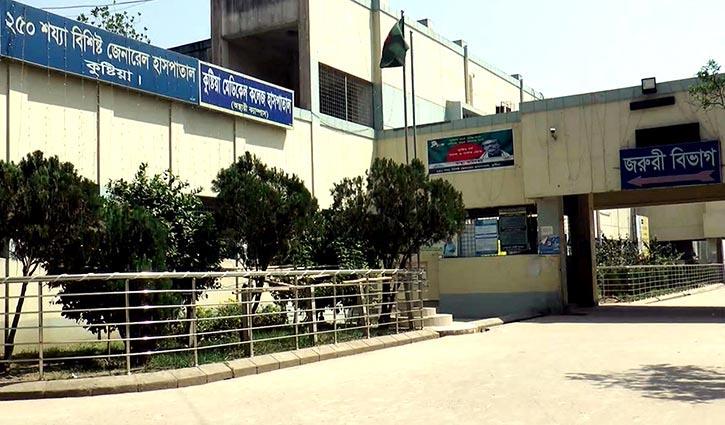 12 more die of Covid at Kushtia hospital