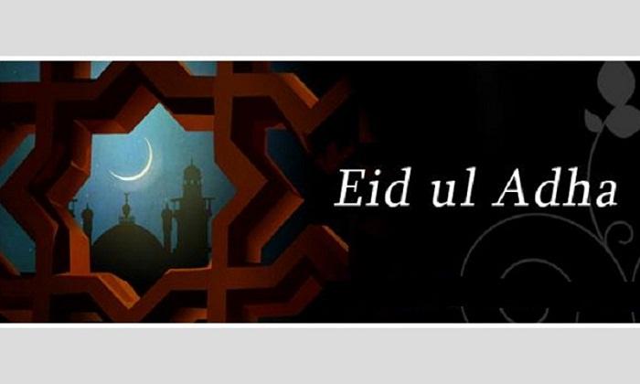 Bangladesh celebrates Eid-ul-Azha amid Covid spike