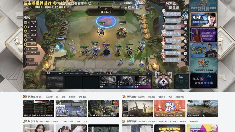 Beijing's decision to block Tencent's Douyu-Huya merger deal marks end of freewheeling Internet era in China