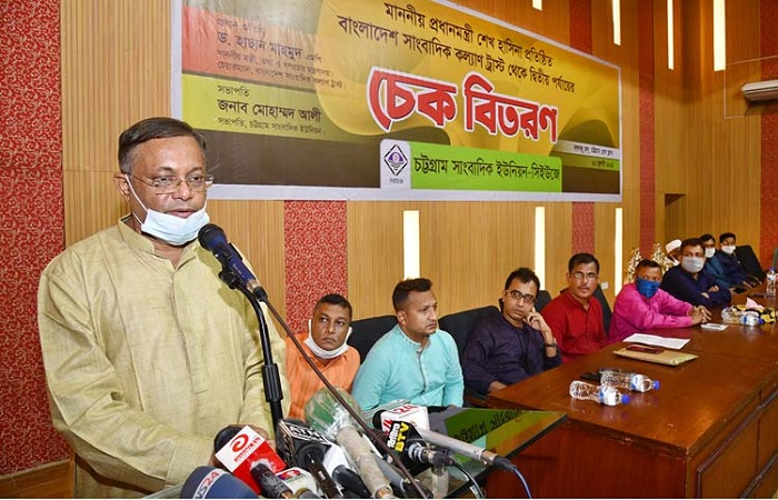 Journalists can empower the powerless in society: Hasan