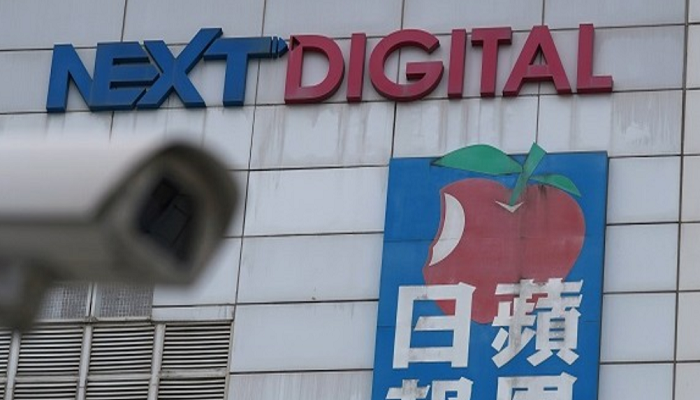 Three top staff of defunct Apple Daily arrested under Hong Kong security law