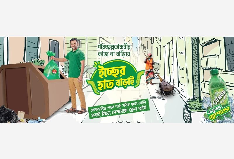 Clemon rolls out their 'Ichchher Hat Barai' campaign to raise awareness regarding Qurbani waste management