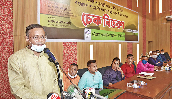 Information and Broadcasting Minister Dr Hasan Mahmud speaks at a cheque distribution programme of Bangladesh Journalist Welfare Trust for the members of Chattogram Union of Journalists at Bangabandhu Hall of Chattogram Press Club on Thursday. —PID PHOTO
