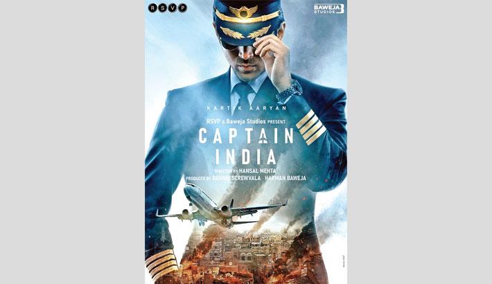 Kartik Aaryan set to play pilot in 'Captain India'