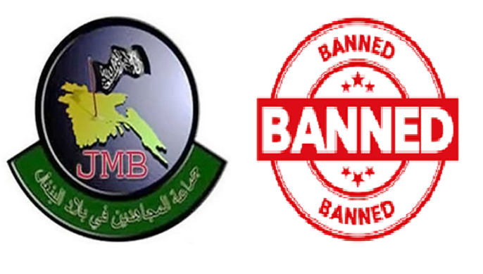 Neo-JMB yet to be banned officially