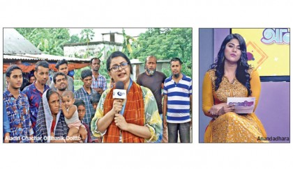 Eid special programmes on television today