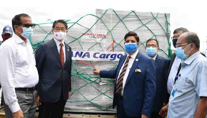 245,200 doses Astra Zeneca vaccine reach Dhaka from Japan