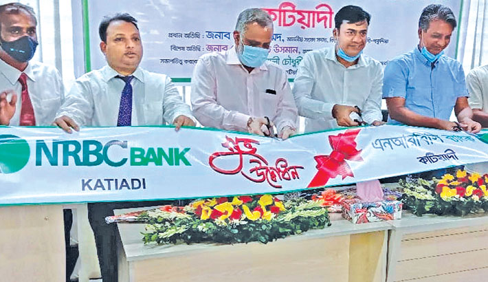NRBC Bank opens four sub-branch