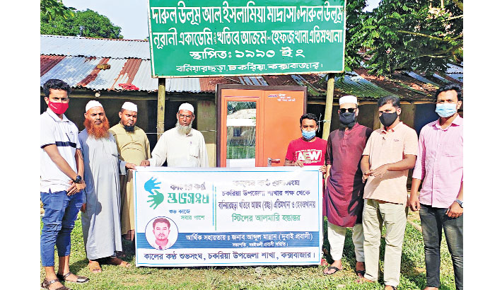 Shuvasangha gifts steel almirah to orphanage