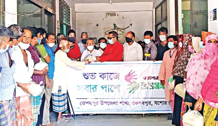 130 families of Jashore's Keshabpur get Eid gifts