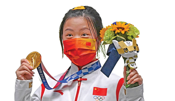 Chinese shooter Yang wins first gold of Olympics