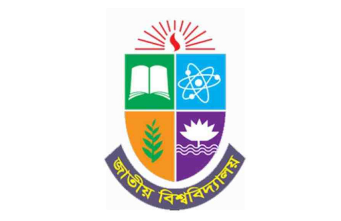 Honours 4th year consolidated result published