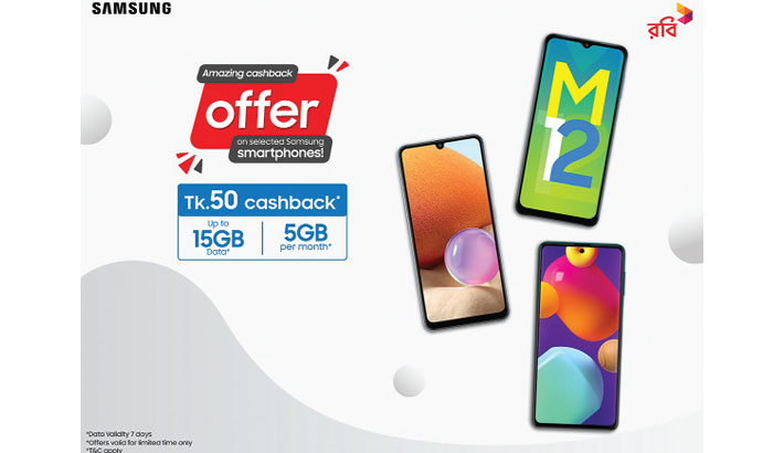 Samsung launches 'cashback' for Robi customers