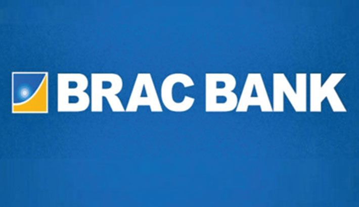 BRAC Bank achieves int'l data security certification