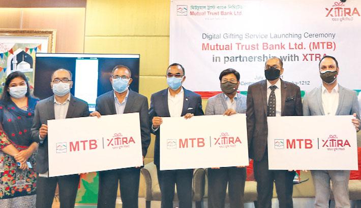 MTB introduces digital gifting service
