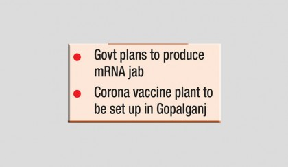 Work on to produce vaccine in country