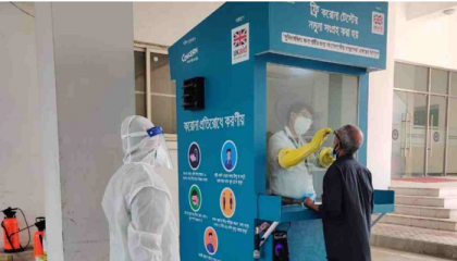 DGHS closes 11 private Covid testing booths in Rooppur due to irregularities