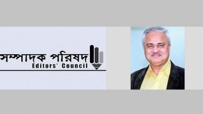 Naem Nizam resigns as Sampadak Parishad general secretary