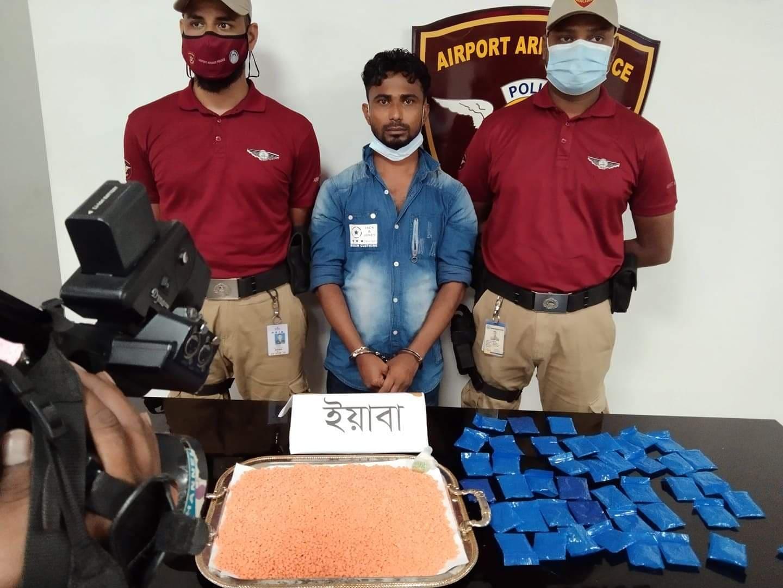 Man held with 9,000 Yaba pills at Dhaka airport