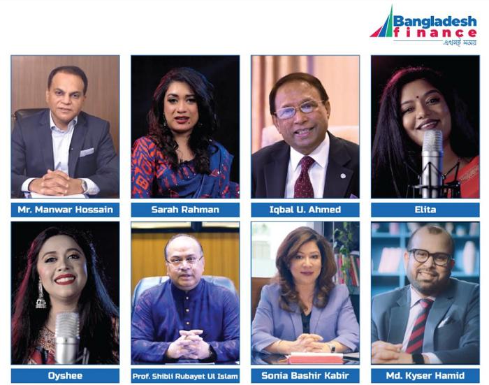 Bangladesh Finance: A new journey begins