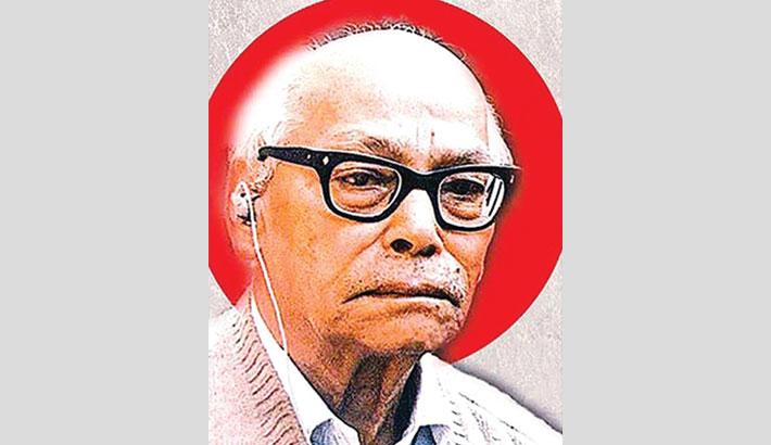 Comrade Moni Singh's birth anniv today