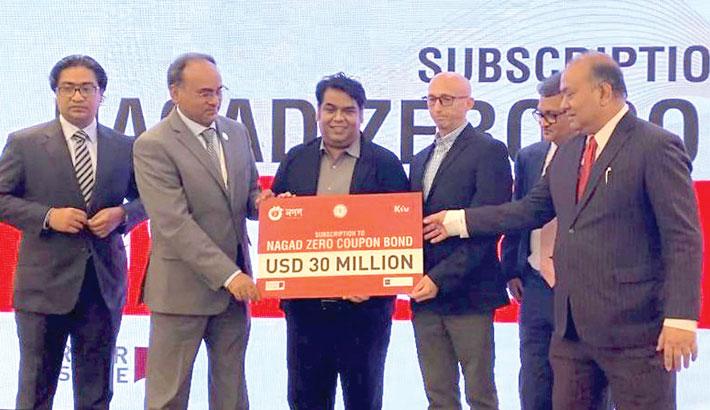 Nagad to issue Tk 5bn zero-coupon bond