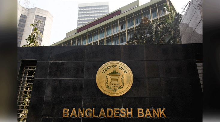 BB continues 'expansionary' mood in monetary policy for FY22